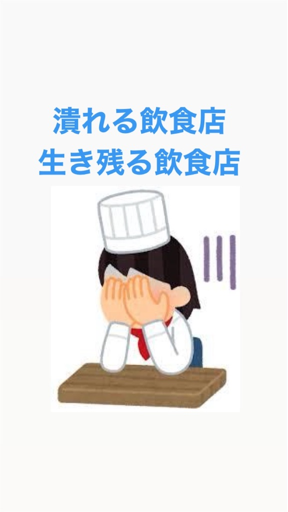 f:id:naoki3244:20200412075951j:image