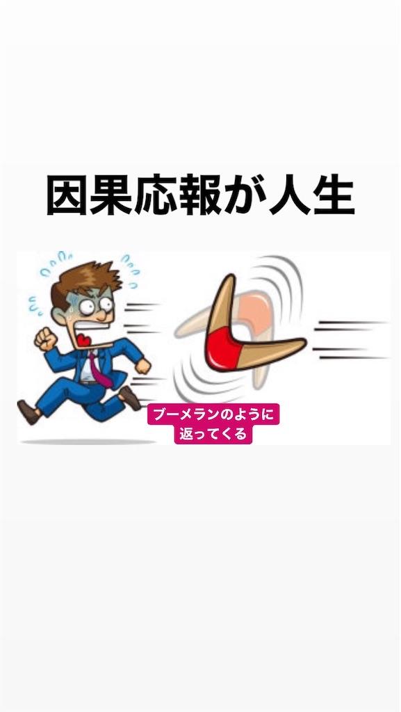 f:id:naoki3244:20200413075609j:image
