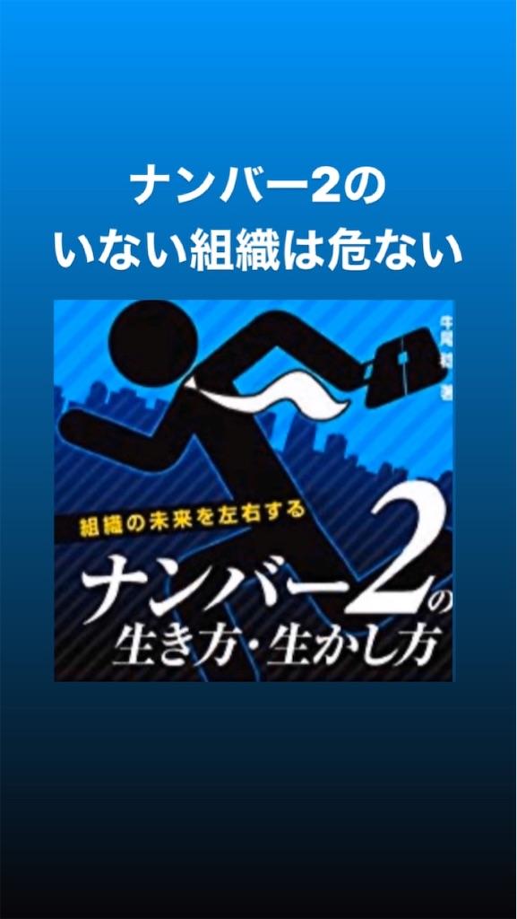 f:id:naoki3244:20200415074749j:image