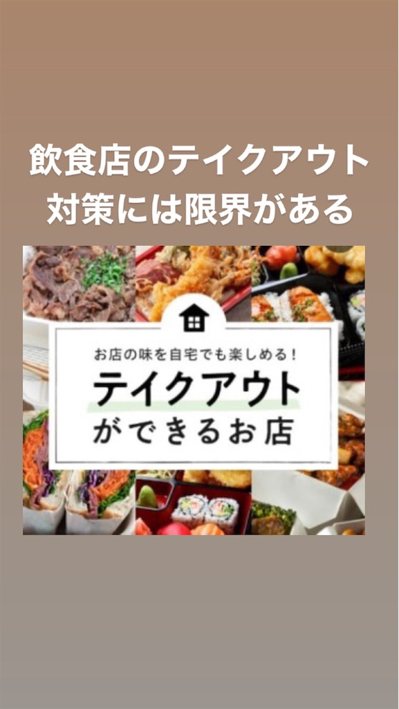 f:id:naoki3244:20200421080250j:image