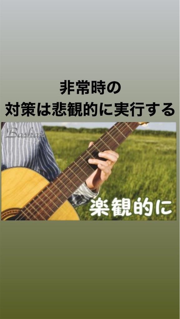 f:id:naoki3244:20200422070911j:image