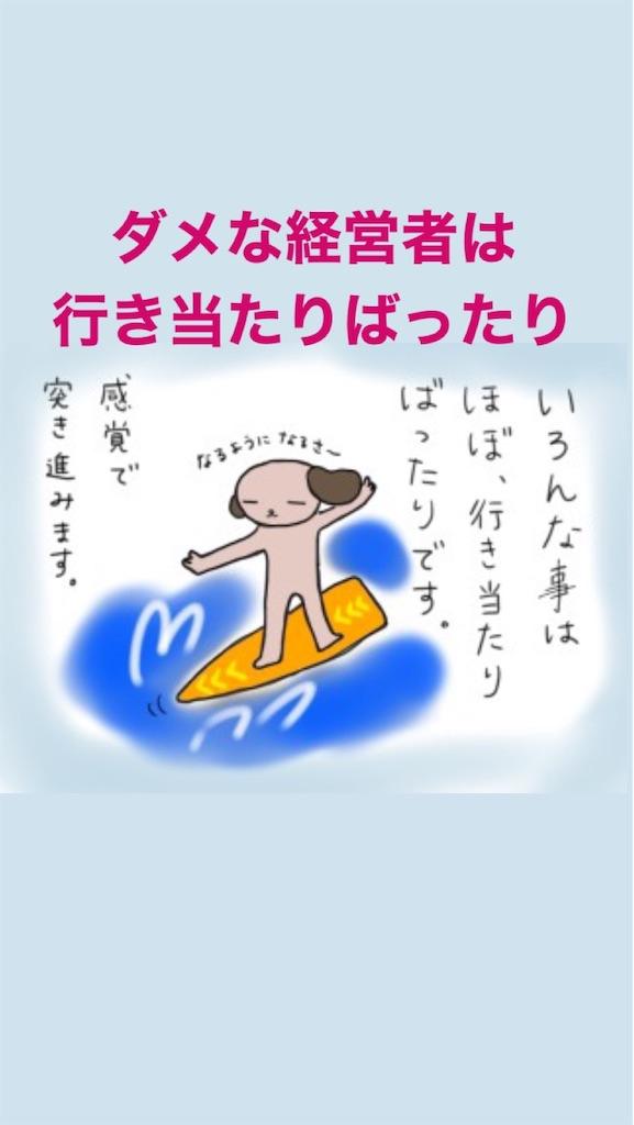 f:id:naoki3244:20200425063917j:image