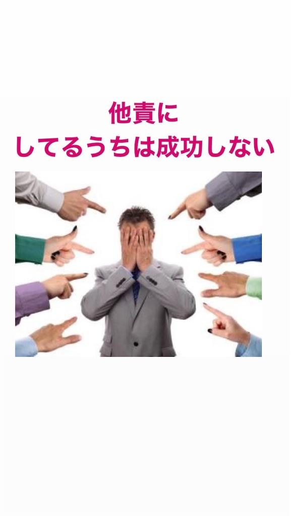 f:id:naoki3244:20200426070347j:image