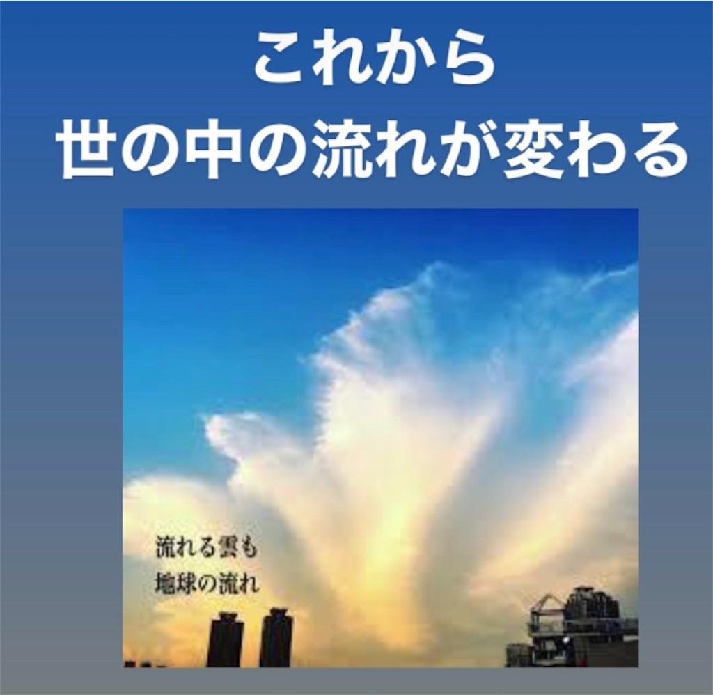 f:id:naoki3244:20200428080345j:image