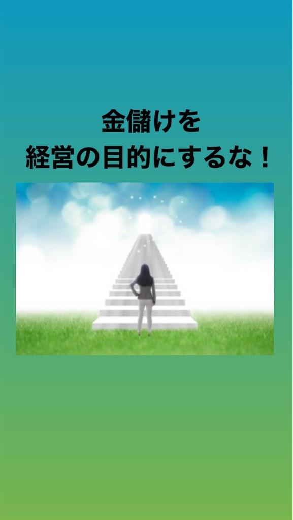 f:id:naoki3244:20200429065600j:image