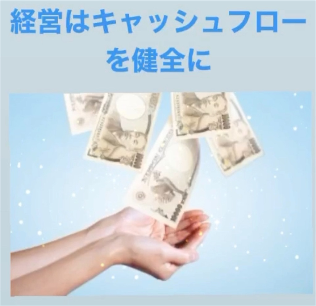 f:id:naoki3244:20200504070021j:image