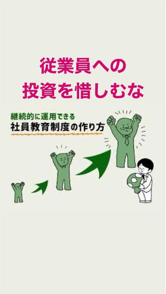 f:id:naoki3244:20200505062756j:image