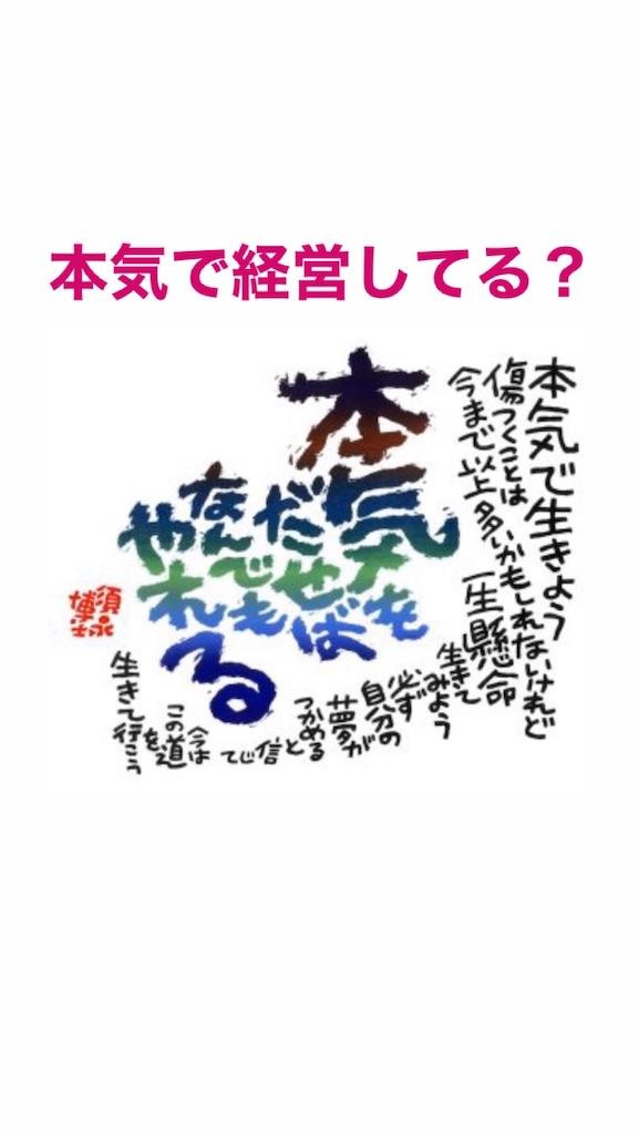 f:id:naoki3244:20200508070222j:image