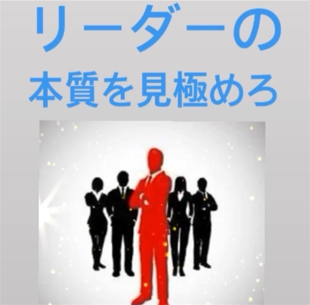 f:id:naoki3244:20200511065842j:image