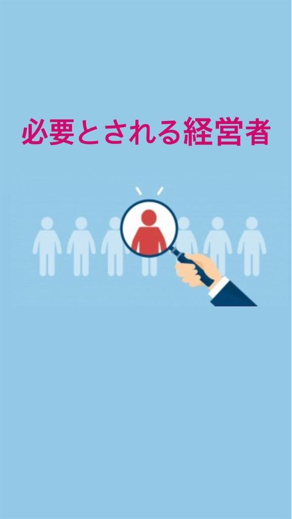 f:id:naoki3244:20200515072119j:image