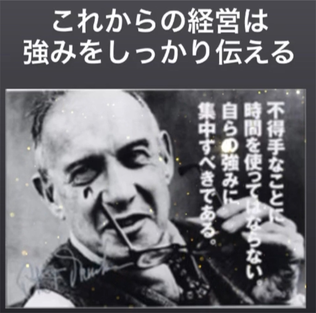 f:id:naoki3244:20200518073618j:image