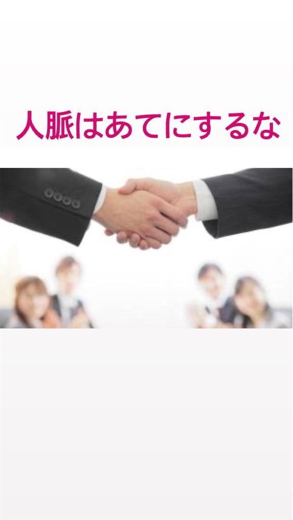 f:id:naoki3244:20200522070908j:image