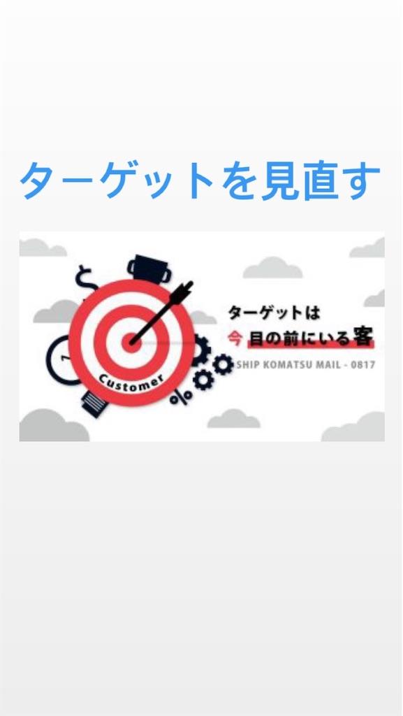 f:id:naoki3244:20200523064458j:image