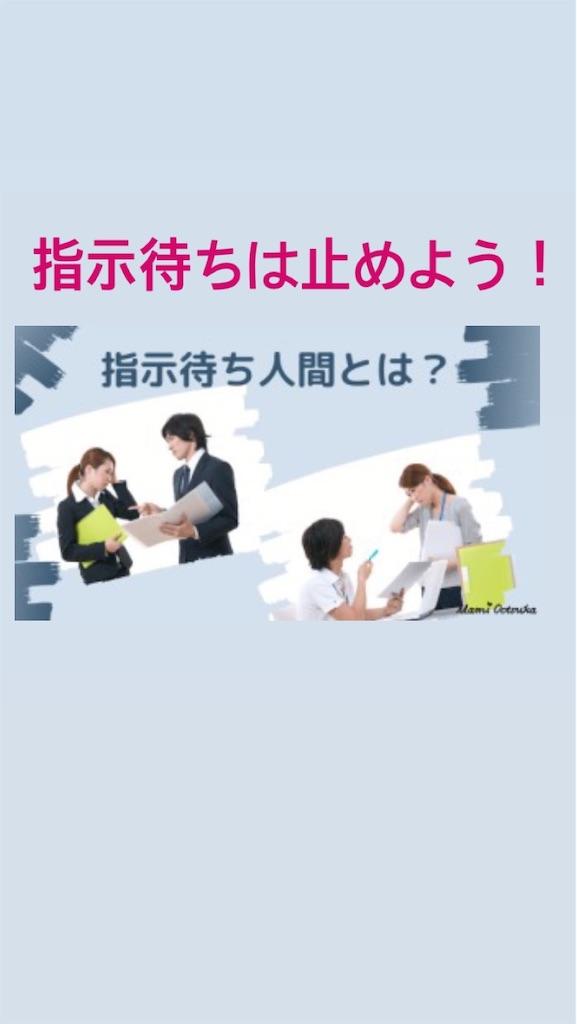 f:id:naoki3244:20200525065816j:image