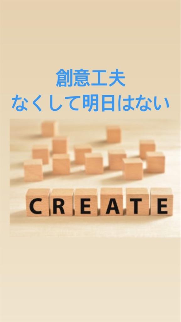 f:id:naoki3244:20200526071130j:image