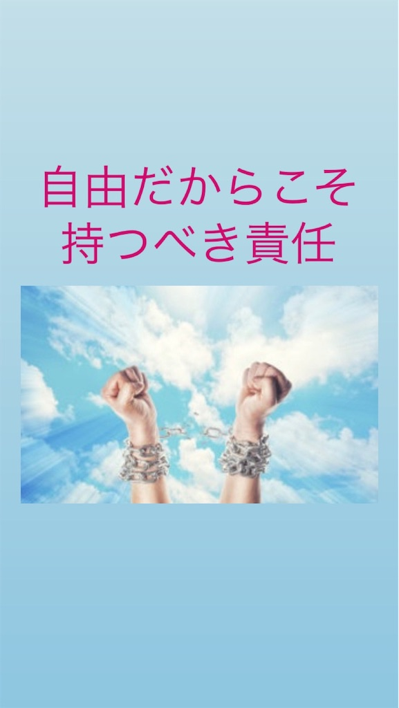 f:id:naoki3244:20200529070755j:image