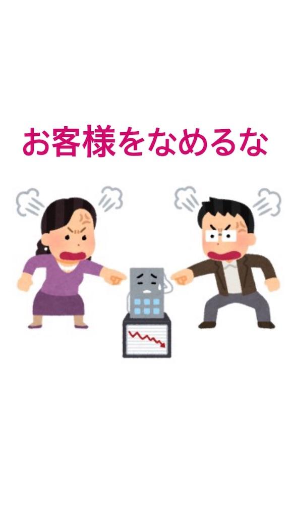 f:id:naoki3244:20200530070922j:image