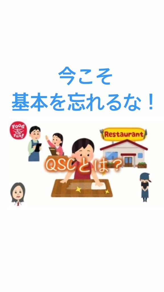 f:id:naoki3244:20200601065811j:image