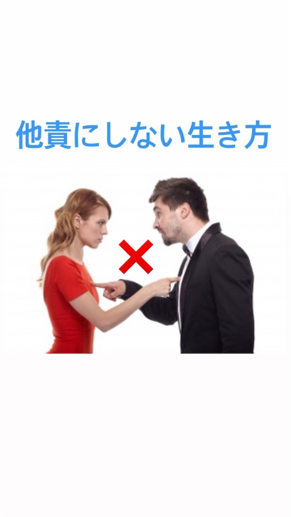 f:id:naoki3244:20200602065217j:image