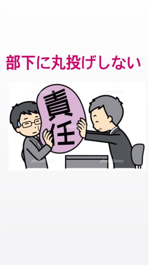 f:id:naoki3244:20200603071154j:image