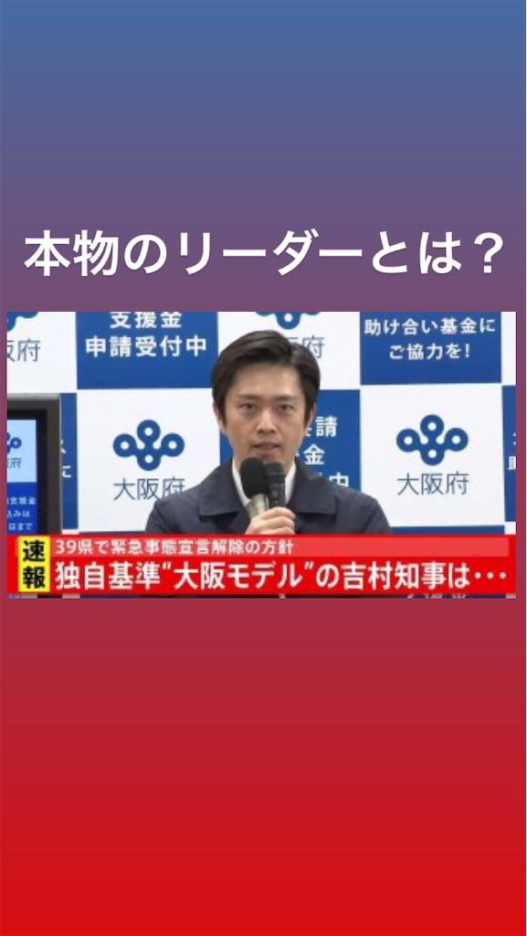 f:id:naoki3244:20200608073001j:image