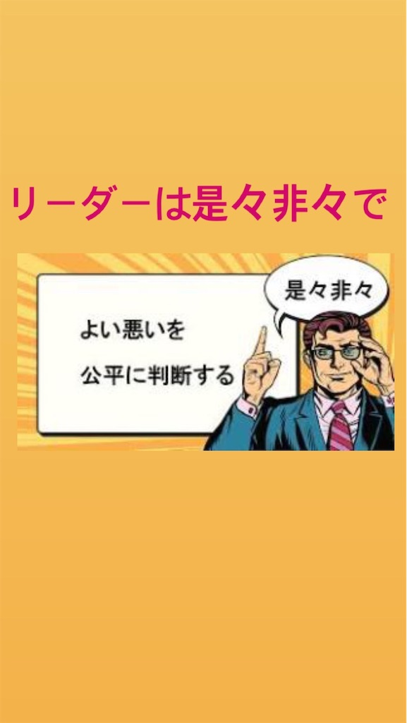 f:id:naoki3244:20200609070949j:image