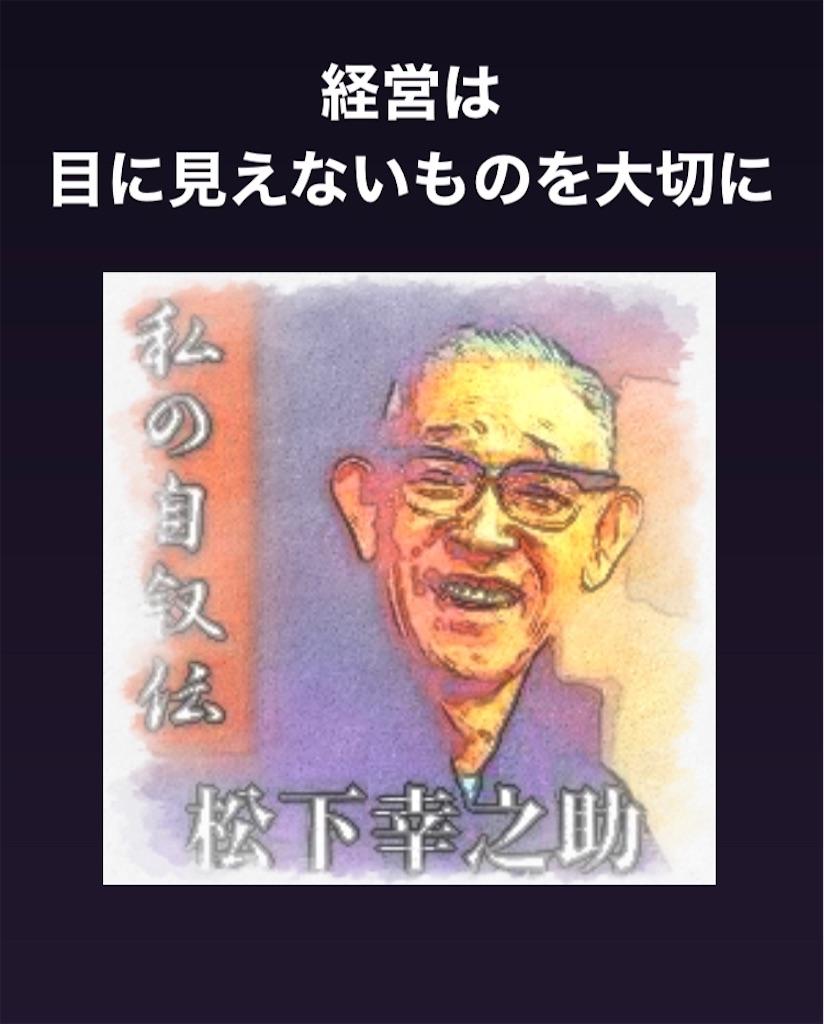 f:id:naoki3244:20200610072739j:image