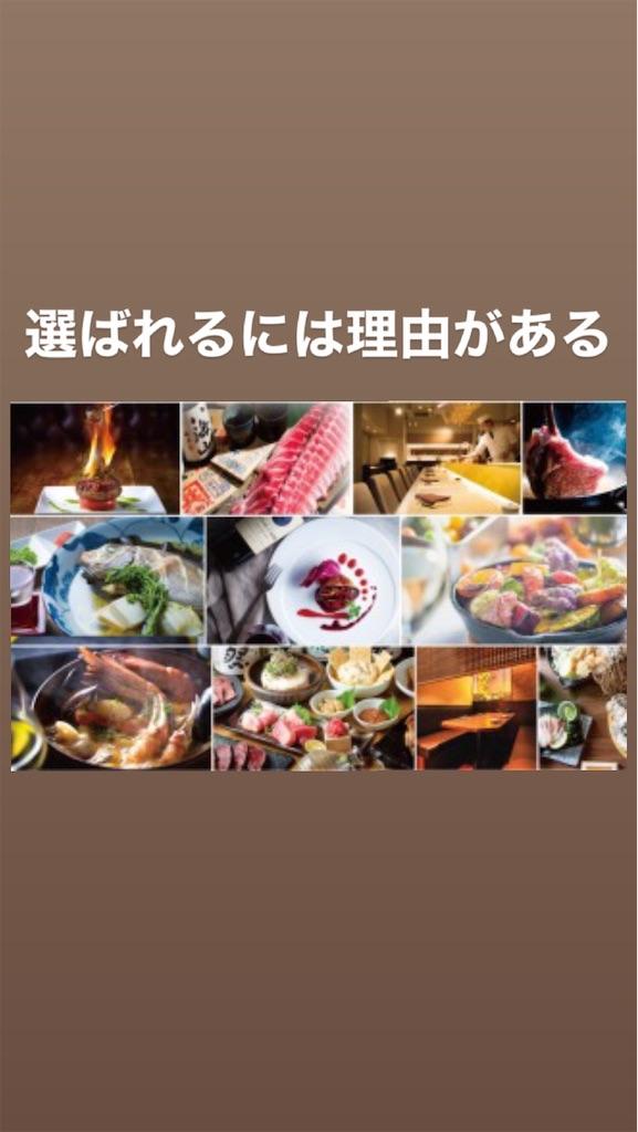 f:id:naoki3244:20200612064706j:image