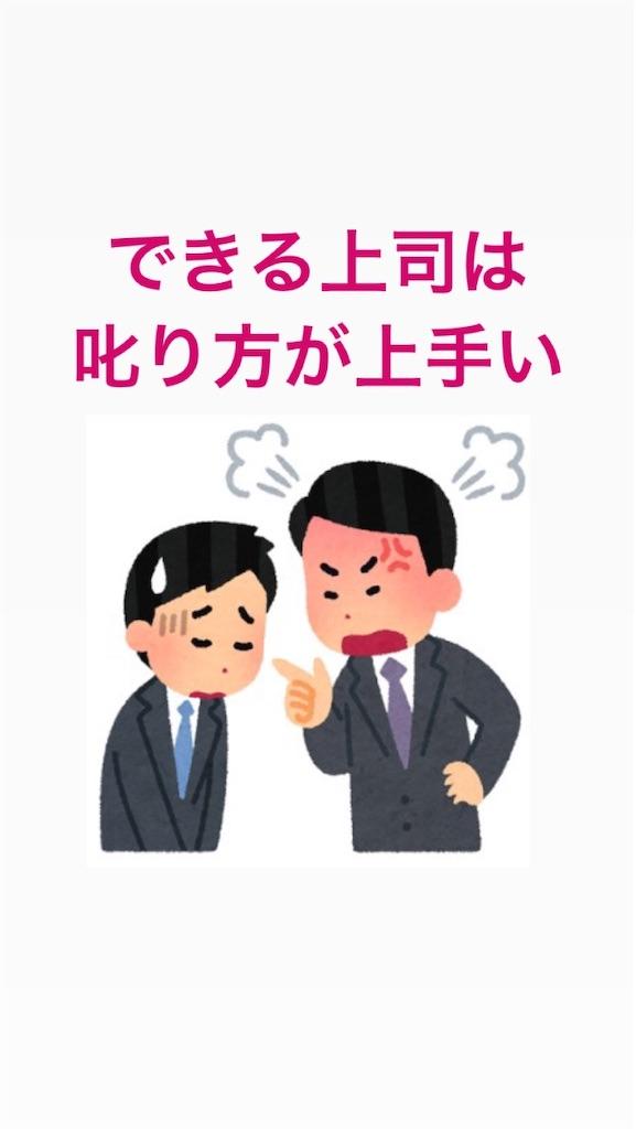 f:id:naoki3244:20200613072300j:image