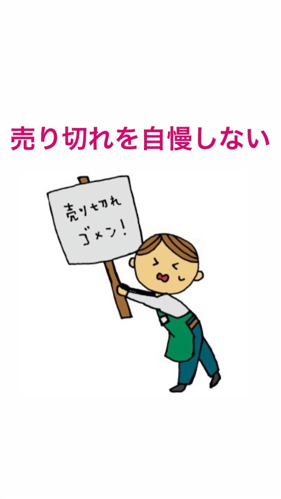 f:id:naoki3244:20200616070819j:image