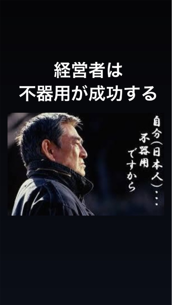 f:id:naoki3244:20200617072522j:image