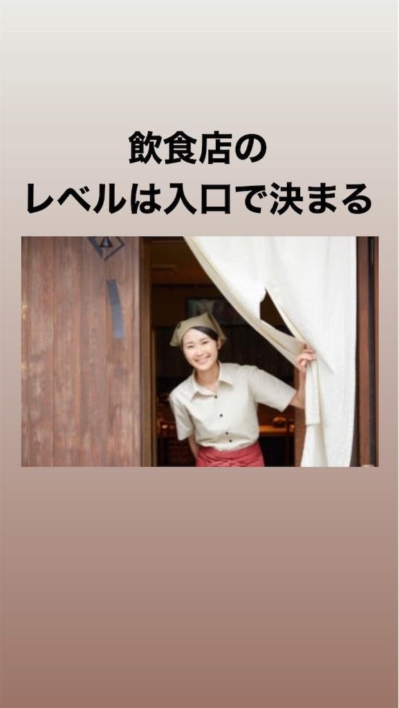 f:id:naoki3244:20200620065633j:image