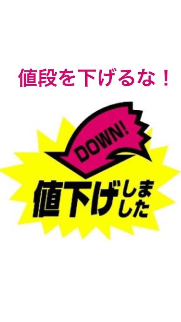 f:id:naoki3244:20200621074243j:image