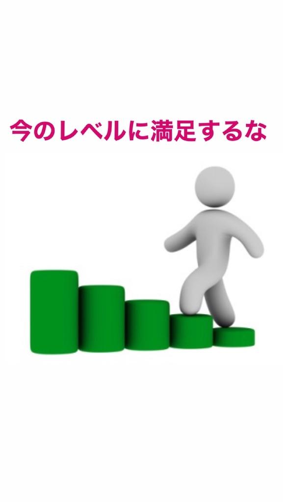 f:id:naoki3244:20200622064840j:image