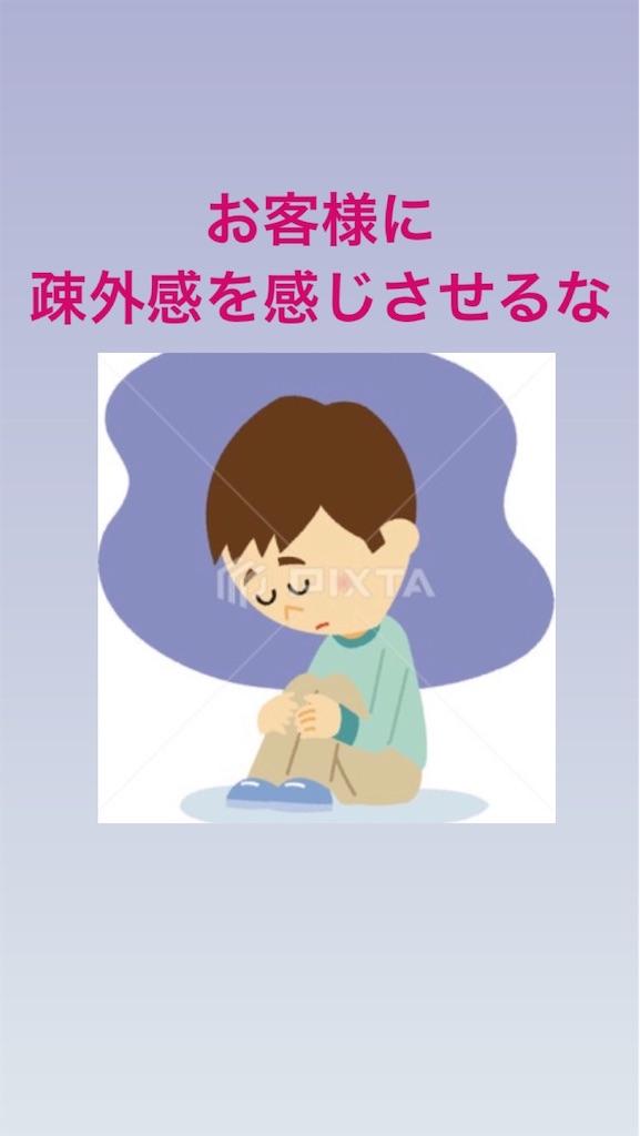 f:id:naoki3244:20200624064256j:image