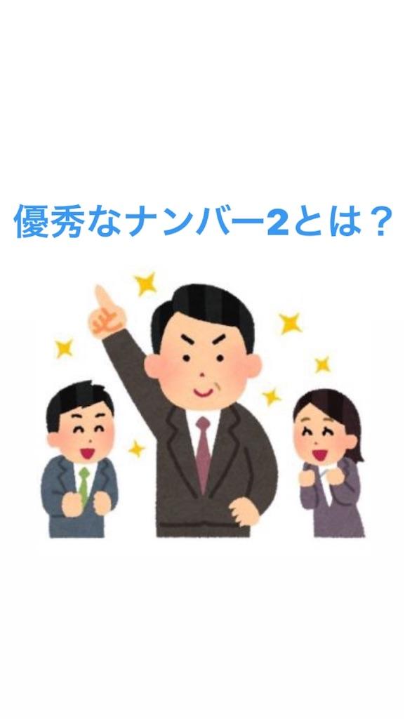 f:id:naoki3244:20200626064418j:image