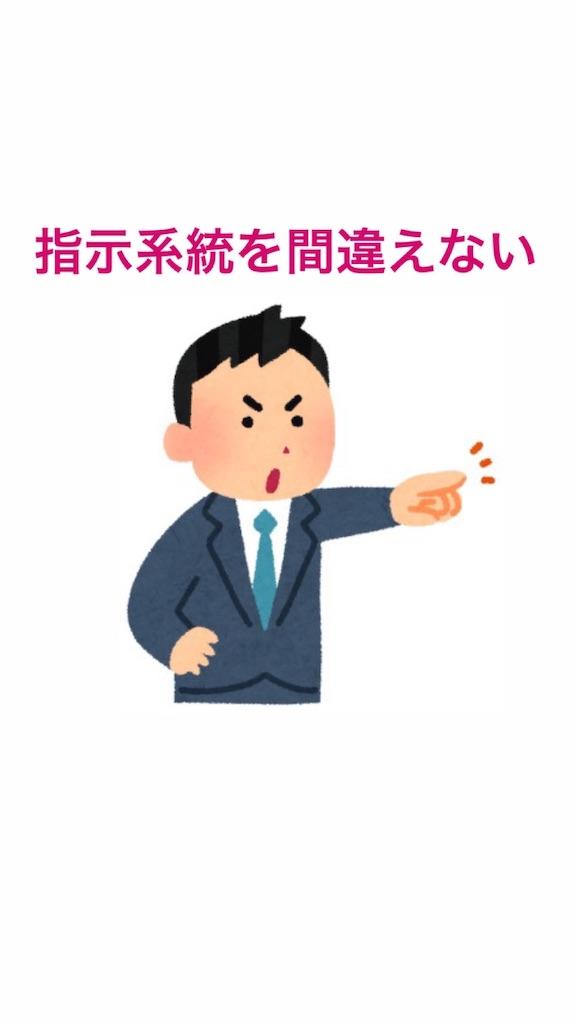 f:id:naoki3244:20200627065830j:image