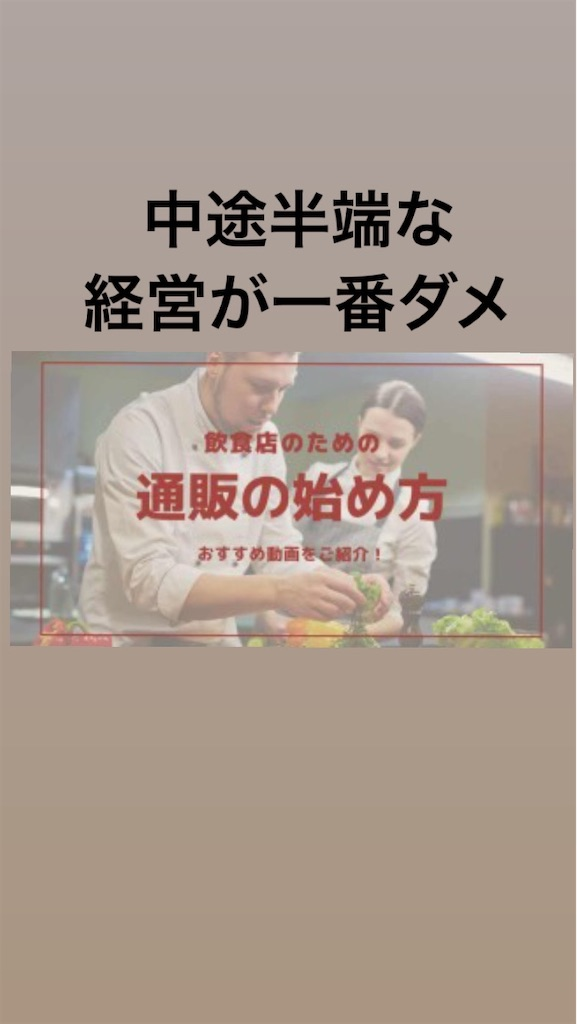 f:id:naoki3244:20200628073023j:image