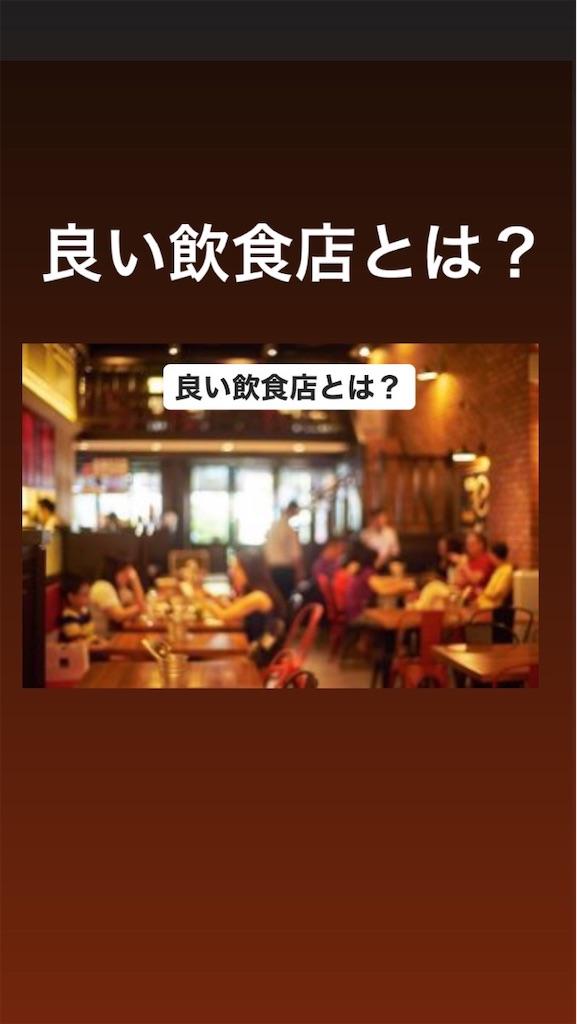 f:id:naoki3244:20200630072652j:image