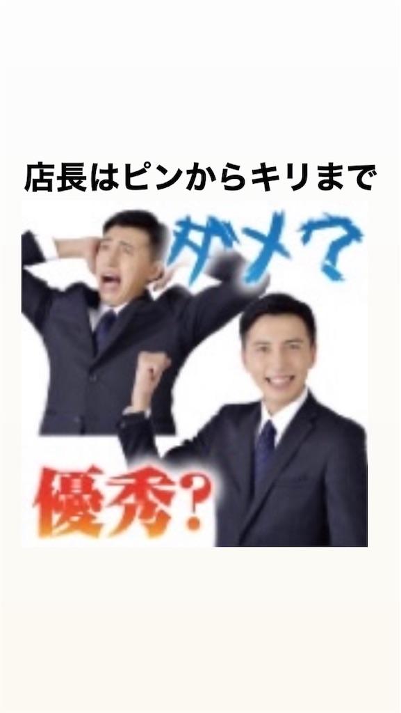 f:id:naoki3244:20200703071853j:image