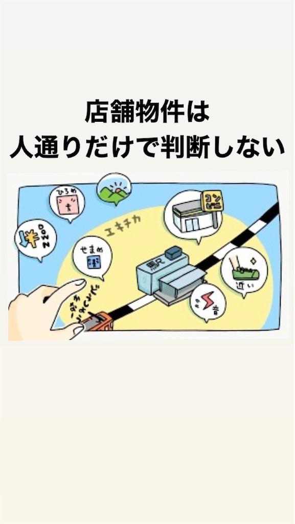 f:id:naoki3244:20200705072003j:image