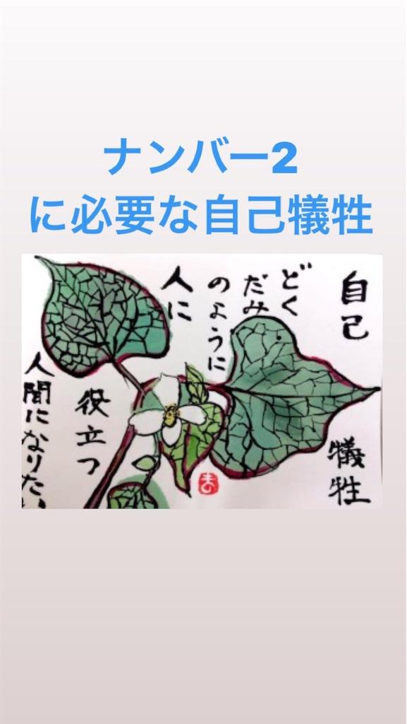 f:id:naoki3244:20200706072542j:image