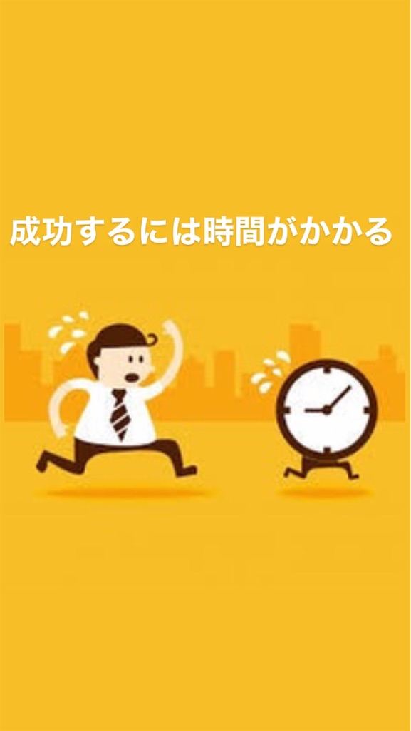 f:id:naoki3244:20200707065727j:image