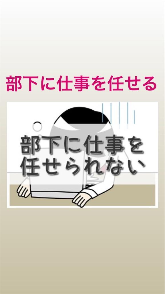f:id:naoki3244:20200711065904j:image