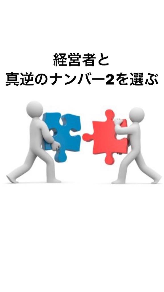 f:id:naoki3244:20200712072916j:image
