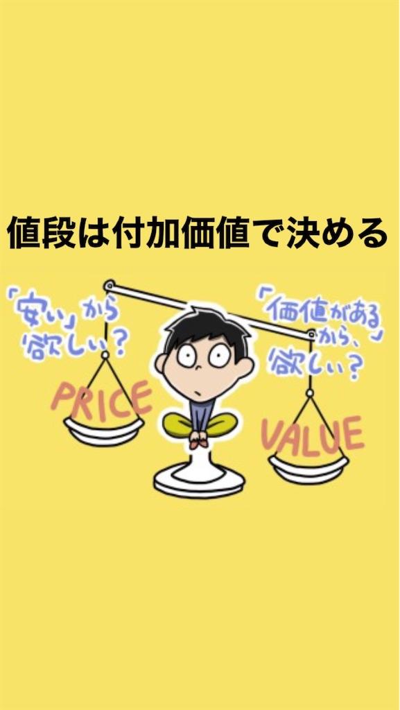 f:id:naoki3244:20200713074344j:image