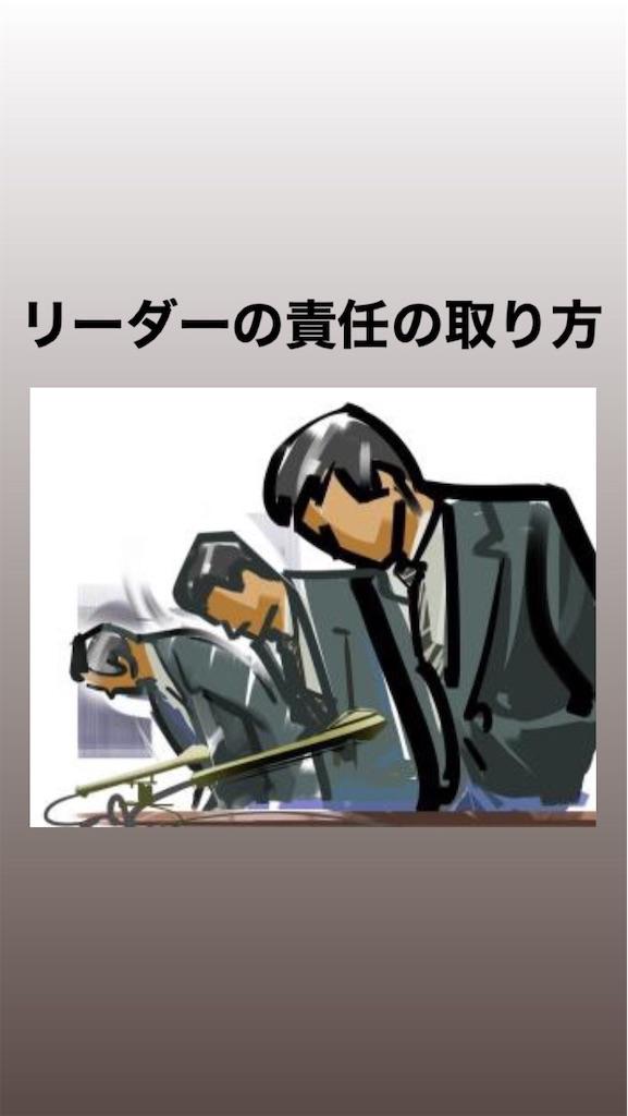 f:id:naoki3244:20200714073711j:image