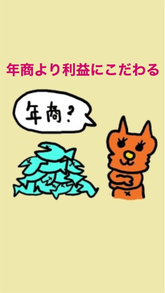 f:id:naoki3244:20200716073217j:image