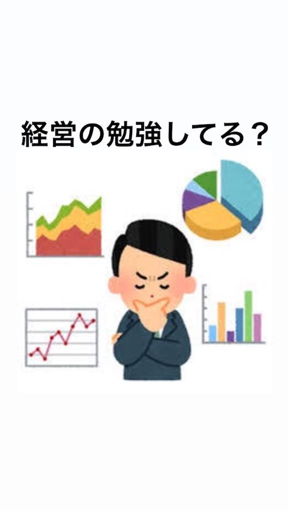 f:id:naoki3244:20200717075639j:image