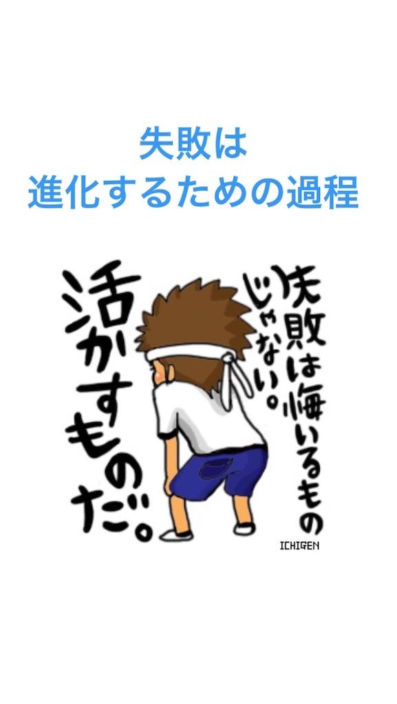 f:id:naoki3244:20200718082949j:image